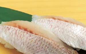 お好み寿司リンク